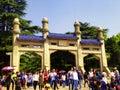 The Sun Yat-sen Mausoleum memorial archway Royalty Free Stock Photo