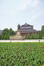 Sun Yat-sen Memorial Hall Royalty Free Stock Photo