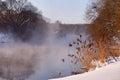 Sunny winter morning on a river svisloch belarus Stock Image