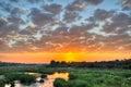 Sunrise at Kruger National Park Royalty Free Stock Photo