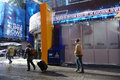 Super bowl boulevard in midtown manhattan where nfl fans congregate to celebrate xlviii Royalty Free Stock Photo