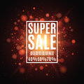 Super sale. Discounts 40, 50, 70 percent. Brochure for the poster. Background of red lights and glare. A bright flash of light Royalty Free Stock Photo