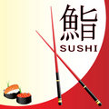 Sushi menu card Stock Images