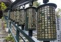 Sutra bells of Daisho In, Miyajima Royalty Free Stock Photo