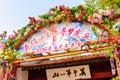 TIger hill sight in Suzhou, China Royalty Free Stock Photo