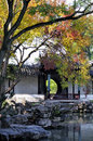 Suzhou humble administrator s garden the of autumn scenery Stock Image