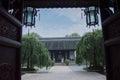 Suzhou Museum of Taiping Heavenly Kingdom