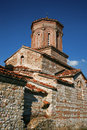 Sveti Naum Monastery in Macedonia Royalty Free Stock Photo