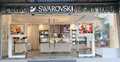 Swarovski shop in hong kong located harbour city tsim sha tsui is a woman skin care products retailer Stock Photo