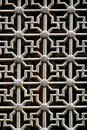 Swastika bars old symbols pattern at metal Royalty Free Stock Images