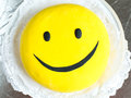 Sweet smile cake Stock Photography