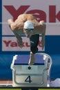 SWM: World Aquatics Championship - Mens 100m butterfly qualification Royalty Free Stock Photo