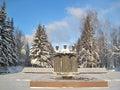 Syktyvkar. A monument to victims Stock Photos