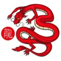 Symbol of China. Traditional chinese Red Dragon.