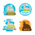Symbol of Crimea. The castle Swallow`s Nest near Yalta - Russia. City skyline. Travel vector icon set