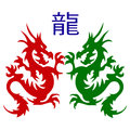 Symbol Pair of dragons silhouette, on white background.
