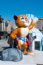 Symbol of the sochi olympics on manezh square in moscow on april in moscow Royalty Free Stock Photos
