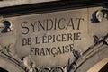 Syndicate of grocery, Paris Stock Photos