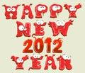 Szczęśliwy ilustracyjny nowy rok Zdjęcia Royalty Free