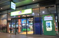 Tab melbourne australia store in licenced to conduct wagering and gaming Stock Image