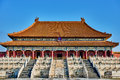 Taihedian Home Of Supreme Harmony Imperial Palace Forbidden City Royalty Free Stock Photo