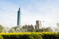 Taipei city view in taiwan Royalty Free Stock Image