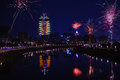 Taipei 101 firework show Royalty Free Stock Photo