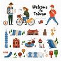 Taiwan Attraction Set Royalty Free Stock Photo