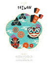 Taiwan culture poster