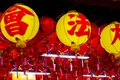 Taiwanese traditions, religious beliefs, peace, Dafa, praying lanterns, lit lanterns Royalty Free Stock Photo