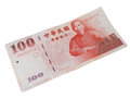 Taiwanese Currency Stock Image