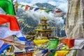 Taktsang Gompa, India Royalty Free Stock Photo