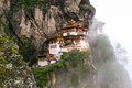 Taktsang Palphug Monastery, Bhutan Royalty Free Stock Photos