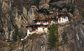 Taktshang Monastery (Tiger's Nest) in Bhutan Royalty Free Stock Photos