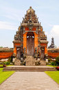 Taman Ayun Temple(Bali, Indonesia) Royalty Free Stock Images