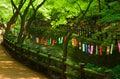 Tanabata festival in japan traditional of matsuri held on th july summer at kitano shrine kyoto written slips decorated on bamboo Stock Photo