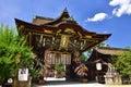 Tanabata festival at Kitano Tenjin Shrine, Kyoto Japan. Royalty Free Stock Photo