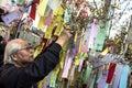 Tanabata Matsuri Royalty Free Stock Photo