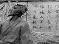 Tang dynasty poet wang wei statue and his poem stone in the north square of xi an shanxi province china Stock Photography