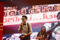 Tanon jumroen the voice thailand season in concert at retailer alliance fair Stock Image