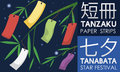 Tanzaku or Paper Strips Hanging over Bamboo for Tanabata Festival, Vector Illustration Royalty Free Stock Photo