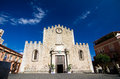 Taormina duomo square the cathedral was built on top of a xiii century church it is dedicated to saint nicholas san nicola di bari Royalty Free Stock Photo