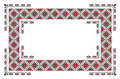 Tapis traditionnel roumain Photographie stock