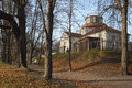 Tartu Observatory. Royalty Free Stock Photo