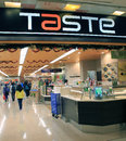 Taste supermarket in hong kong located east point city shopping mall tseung kwan o is a chain owned Stock Photo