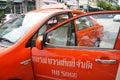 Taxi-Meter in Bangkok Royalty Free Stock Photo