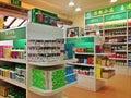 TCM health store Royalty Free Stock Photo