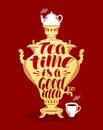 Tea, samovar banner. Design template for menu restaurant or cafe. Lettering vector illustration