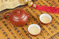 Tea set in ancient china bamboo and Royalty Free Stock Photography