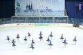 Team skating graces i dom sportova Arkivbilder